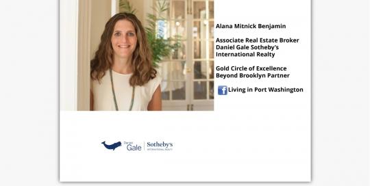 Gazelle Strategic Partners press communications